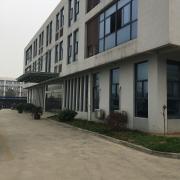 Nanjing ICHO Storage Equipment Co., Ltd.