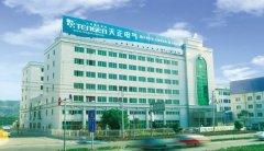 Zhejiang Tengen Imp. & Exp. Co., Ltd.