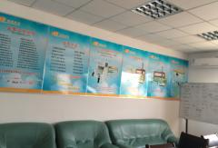 LUO YUAN Photovoltaic Equipment Co., Ltd. Qi Dong