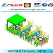 Guangzhou Fortune Intelligent Equipment Co., Ltd.