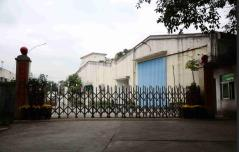 Shenzhen SHS Technology R&D Co., Ltd.