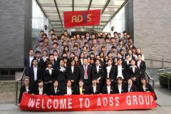 Beijing ADSS Development Co., Ltd.