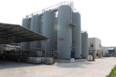 Guangdong Olivia Chemical Industry Co., Ltd.