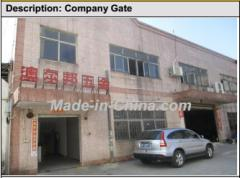 Shenzhen Aoerbang Technology Co., Ltd.