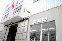 Seiga Valve Co., Ltd.