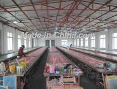 Xiamen Jiaoda Trading Co., Ltd.