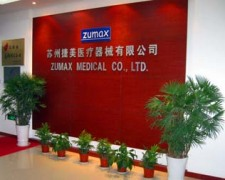 Zumax Medical Co., Ltd.