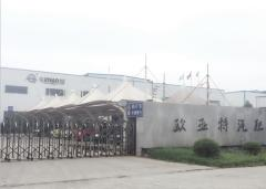 HaiYan OuYaTe Automobile Fittings Co., Ltd.