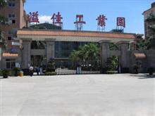 Shenzhen Capetronix Intelligence Co., Limited