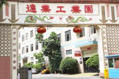 Shenzhen Haohaichang Industrial Co., Ltd.