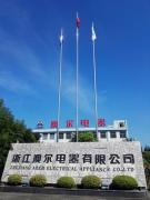Zhejiang Aoer Electrical Appliances Co., Ltd.