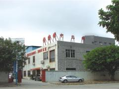 Dongguan Jinlai Electromechanical Device Co., Ltd.