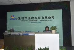 Shenzhen Quanxiang Technology Co., Ltd.