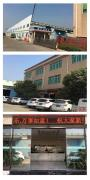 Foshan City Nanhai District Xiqiao Xinyixin Furniture Factory