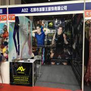 Xiamen Erise Imp.&Exp. Co., Ltd.
