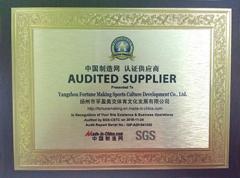 Yangzhou Fortune Making Sports Culture Development Co., Ltd.