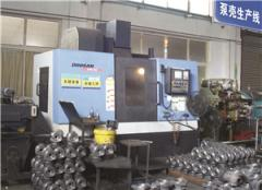 Ningbo PHP Hydraulics Co., Ltd.