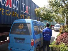 Changzhou Blueclean Solar Energy Co., Ltd.