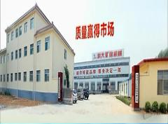 Qingzhou Keda Mining Machine Co., Ltd.