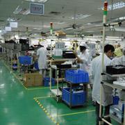 Shenzhen Taian Electronics Co., Ltd.