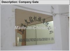 Shanghai Wenzuan Machinery Co., Ltd.