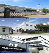 Guangzhou 3E Machinery Co., Ltd.