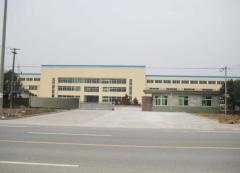 Fuzhou DIT Industry & Trade Co., Ltd.