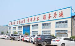Linyi Huifeng Wood Industry Co., Ltd.