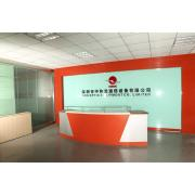 Shenzhen HNK Optics Co., Ltd.
