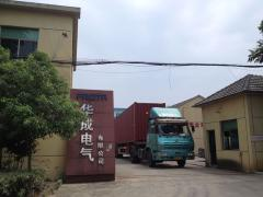 Anji Huacheng Electrics Co., Ltd.