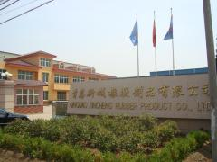 Qingdao Xincheng Rubber Products Co., Ltd.