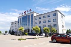 Hebei Huaqi Special Purpose Vehicle Manufacturing Co., Ltd.