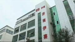 Jinan E-Shine Electronics Co., Ltd.