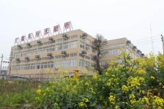 Wenzhou Huichuan Technology Co., Ltd.