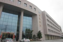 Zhongshan Chuangyuan Power Equipment Co., Ltd.