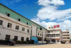 Dongguan Jinzhu Machine Equipment Co., Ltd.