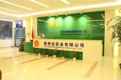 New Sunshine Manufacturing Co., Ltd.