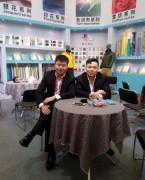 Hangzhou Juye Textile Co., Ltd.