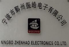 Ningbo Zhenhao Electronics Co., Ltd.