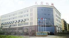 Ruian Tianhong Pharmaceutical Machinery Co., Ltd.