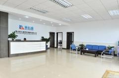 Foshan New Changsheng Plastics Films Co., Ltd.