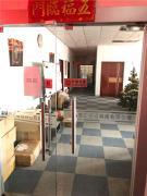 Shenzhen HuiDeTong Tech. Co., Ltd.