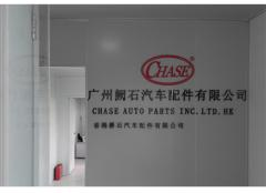 Chase Auto Parts Inc. Ltd.