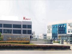 Shanghai Kingsign International Trade Co., Ltd.