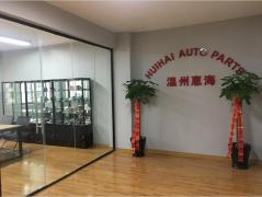 WENZHOU HUIHAI AUTO PARTS CO., LTD.