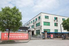 Wenzhou Caiyi Printing Co., Ltd.