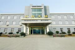 Ningbo Beilun Allway Machinery Co., Ltd.