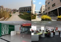 Qingdao Unique Technology Co., Ltd.