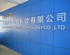 Wenzhou Boshi Electric Technology Co., Ltd.