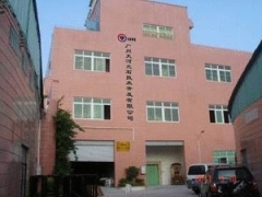 GZ-Lans Experimental Technology Co., Ltd.